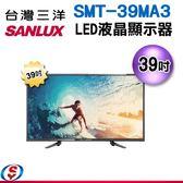 【信源】39吋SANLUX台灣三洋LED背光液晶顯示器+視訊盒 SMT-39MA3
