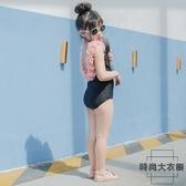 兒童泳衣女孩連體可愛韓版公主泳裝【時尚大衣櫥】