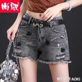 尚馭牛仔短褲女破洞黑色2020夏新款韓版女裝顯瘦字母刺繡外穿熱褲 雙12購物節