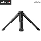 EGE 一番購】Ulanzi【MT-14】桌上型三腳架 腳管可延伸調整高度【公司貨】