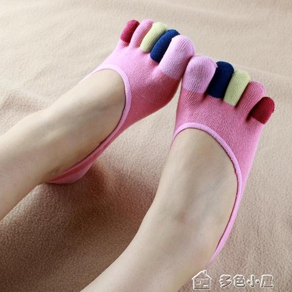 五指襪新品五指襪女款純棉淺口隱形防臭吸汗船襪舒適防掉跟夏季薄款 多色小屋