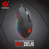 [RGB電競滑鼠] FANTECH X5s 金屬滾輪專業電競遊戲滑鼠 四檔變速 4800dpi高分辨率 6個自定按鍵