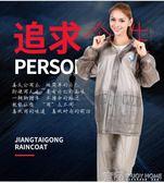 雨衣 輕巧 姜太公膠質PVC分體雨衣雨褲套裝成人加厚電動摩托車雨衣雨披 99免運 宜品居家