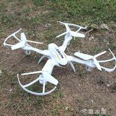 耐摔迷你無人機小型遙控飛機高清專業航拍四軸飛行器男孩玩具航模 千惠衣屋
