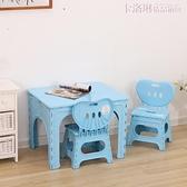 兒童玩具桌可折疊幼兒園小桌子家用寶寶寫字台塑料便攜式手提桌椅 MKS 卡洛琳