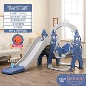 兒童滑梯 兒童滑滑梯室內家用多功能滑梯秋千組合小型游樂園寶寶玩具加厚【父親節秒殺】
