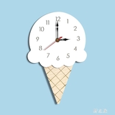 掛鐘 鐘表客廳家用時尚個性卡通創意鐘表擺件臥室可愛靜音兒童 KV5667 【野之旅】