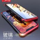 iPhone XS MAX 金屬邊框 鋼化玻璃後蓋 蘋果 iPhone XR 手機殼 保護套 創意免螺絲 個性全包防摔 雙截龍