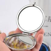 隨身化妝鏡高清便攜小鏡子迷你隨身鏡可愛個性創意小號化妝鏡可摺疊學生圓形