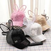兒童帽子女童網格鴨舌帽寶寶防曬太陽帽時尚公主棒球帽親子款 晴天時尚館