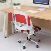 電腦椅家用轉椅辦公座椅時尚主播夏天簡約升降職員學生椅弓形椅子  igo初語生活