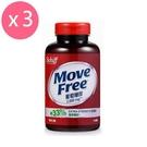 益節Move Free 葡萄糖胺錠2000mg+33%加強型 (150錠/瓶) x3