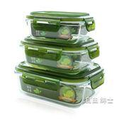 玻璃飯盒微波爐可用保鮮盒玻璃碗帶蓋冰箱長方形飯盒便當盒 交換禮物