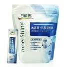 白蘭氏 木寡醣+乳酸菌 高纖配方(30包...