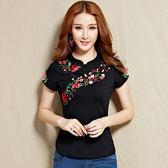 2018夏季新款中國風刺繡短袖t恤大碼女裝民族風繡花修身中式上衣