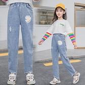 女童牛仔褲2020春秋裝新款外穿洋氣女孩寬鬆中大童休閒韓版長褲潮 美眉新品