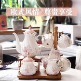 歐式下午茶茶具套裝家用咖啡杯陶瓷茶壺套裝花茶杯結婚茶具送禮梗豆物語