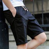 夏季休閒褲短褲男士寬鬆純棉沙灘褲子韓版潮流五分運動七分大褲衩【雙12鉅惠】