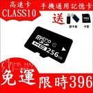 記憶卡  sd記憶卡256g高速sd卡2...