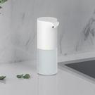智能感應自動洗手機家用廚房衛生間微米速出泡沫超長續航殺菌消毒 快速出貨