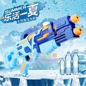 水槍兒童玩具高壓噴水小男孩女孩寶寶抽拉式滋呲水槍【奇妙商舖】