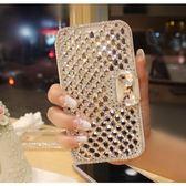 手機殼 水鑽 皮套 保護套 蝴蝶結 蠶絲 鑲鑽 蘋果 i7 6s 蘋果 iPhone 7/8 plus 三星 s7 s7 edge