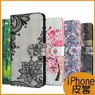 彩繪翻蓋皮套IPhone6s IPhone6 Plus皮套 蘋果I6s I6全包邊插卡保護殼  影片支架 蕾絲花紋圖案