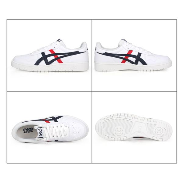 ASICS JAPAN S 男休閒運動鞋(免運 慢跑 亞瑟士 復古≡體院≡ 1191A212-