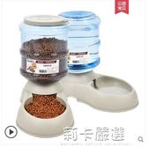 狗狗飲水器寵物飲水機貓咪喝水器掛式泰迪自動喂食器水碗水盆用品QM 莉卡嚴選