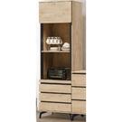 櫥櫃 餐櫃 CV-728-1 凱莉莎2尺收納立櫃【大眾家居舘】