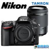 【送32G+清保組】Nikon D7200 + 18-200mm Tamron 輕量旅遊鏡組【6/30前申請送原廠好禮】公司貨