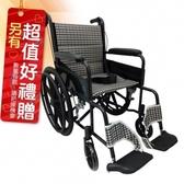 來而康 富士康 機械式輪椅 FZK-2B 雙層不折背 輪椅B款補助 贈 熊熊愛你中單