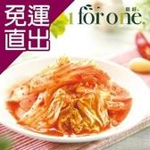 1 for one. 果味泡菜(500g/盒,共2盒) EF9130046【免運直出】