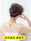 丸子頭 假髮包頭髮飾盤髮古裝造型蓬鬆假髮 髻半丸子頭花苞頭拉繩長須髮包