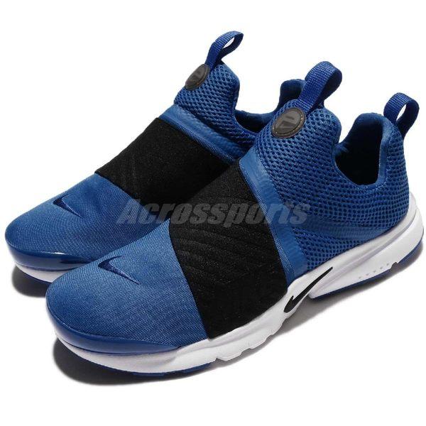 【六折特賣】Nike 休閒慢跑鞋 Presto Extreme GS 黑 藍 無鞋帶 襪套式 魚骨鞋 女鞋【PUMP306】 870020-402