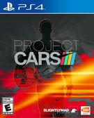 PS4 Project CARS 賽車計畫(美版代購)