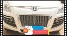 納智捷 SUV7 水箱罩 水箱護罩 中網 賓利款