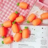 【BlueCat】紅蘿蔔逼逼叫玩具 紓壓 軟軟