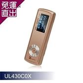 人因科技 蜜糖咖啡 MP3 PLAYER UL430C0X【免運直出】