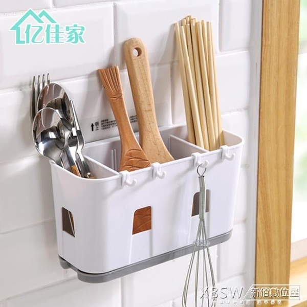 廚房收納盒筷籠擺放式筷子籠家用瀝水筷子筒壁掛可掛式塑料筷子盒『新佰數位屋』