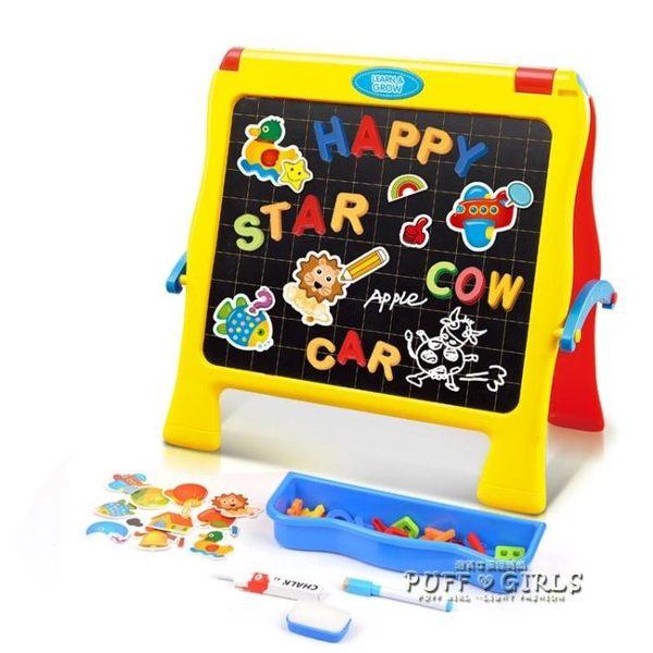 早教益智兒童磁性雙面文字母數字貼畫板