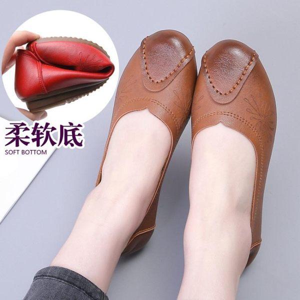 媽媽鞋民族風單鞋休閒平底中老年女鞋軟底防滑牛筋底老人皮鞋「青木鋪子」
