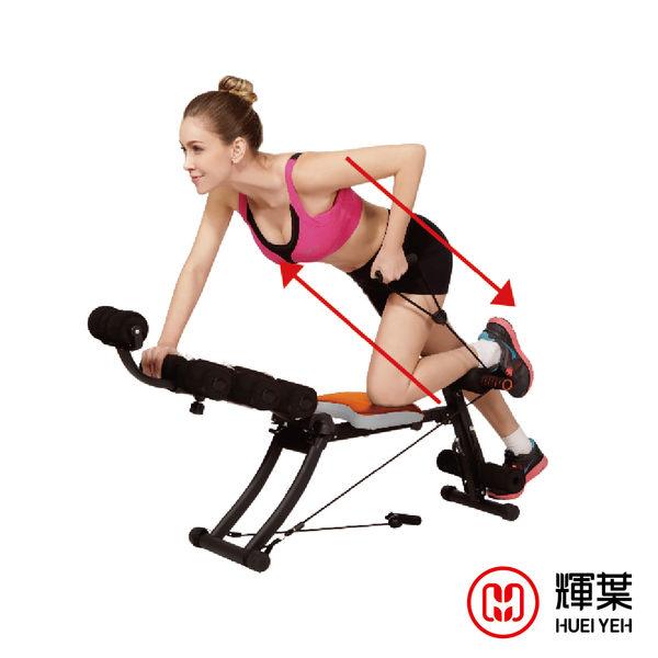輝葉 22合1多功能塑腹健身機HY-29975(全新安全結構)