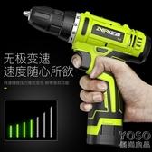 電動螺絲12V 充電式手鑽小手槍鑽電鑽家用多 電動螺絲電轉『優尚良品』