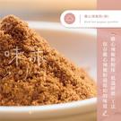 【味旅嚴選】|雞心辣椒粉|Chilli Powder|辣椒系列|100g