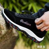 登山鞋 冬季新款男士休閒鞋運動鞋男鞋戶外男跑步鞋旅行鞋男 df10466【雅居屋】