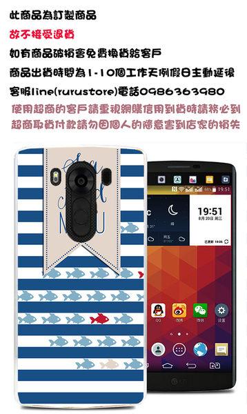 ✿ 俏魔女美人館✿ 【藍色條紋*水晶硬殼】LG v10手機殼 手機套 保護套 保護殼