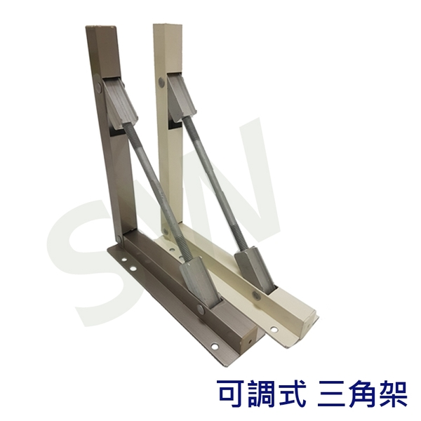 AC025 可調式三角架-50CM 可調式支撐架 多孔式L型掛架 托架 L架支架 層板架 L型支撐架 支撐架