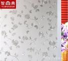 免膠磨砂窗戶玻璃貼紙透光不透明浴室衛生間防走光玻璃紙貼膜防窺  【全館免運】