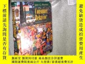 二手書博民逛書店Consumer罕見Behavior 消費者行爲 16開Y261
